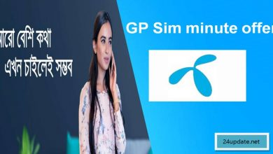 Gp sim minute offer