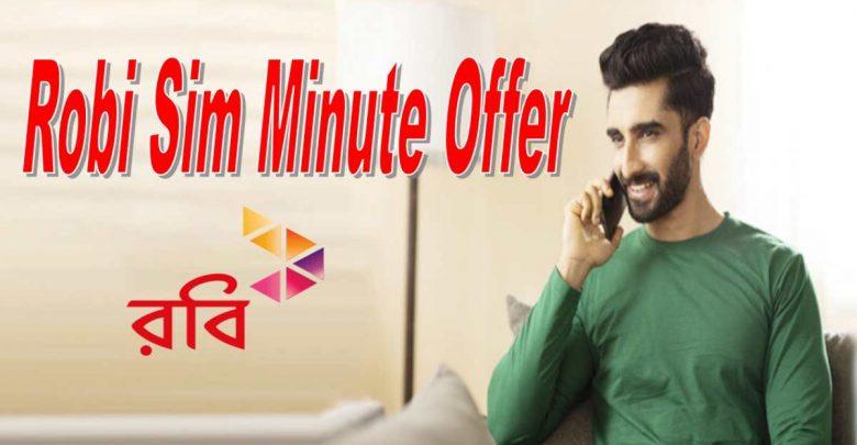 Robi sim minute offer