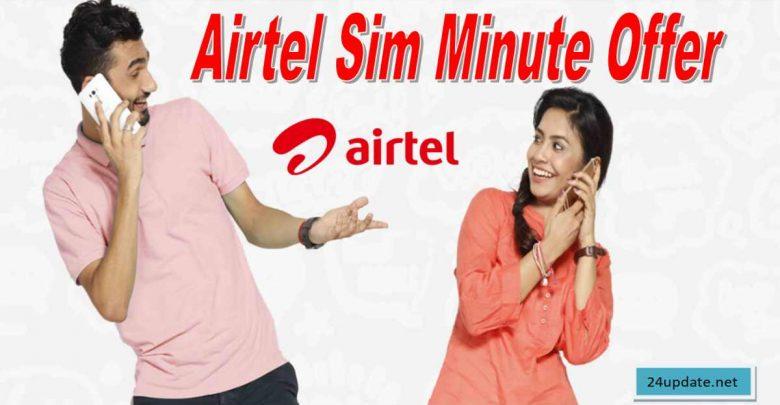 Airtel Sim Minute Offer