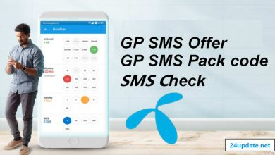 gp sms offer sms pack code sms check