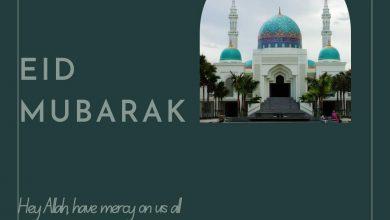 happy eid greetings